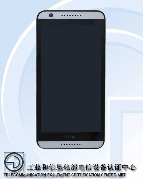�������� HTC Desire 820us ������� � ���� ������ TENAA