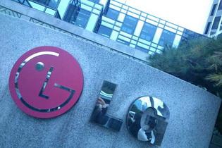 LG Science Park