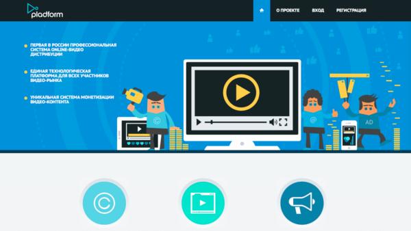 Рекламировать видео в контакте реклама в интернете калининград