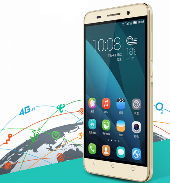 Смартфон Huawei Honor 4X поддерживает LTE