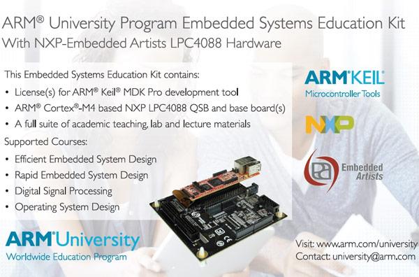 ����� ARM Embedded Education Kit ������������ ��� �������� �������������� ������������ ������ � ���������������� ��� ���