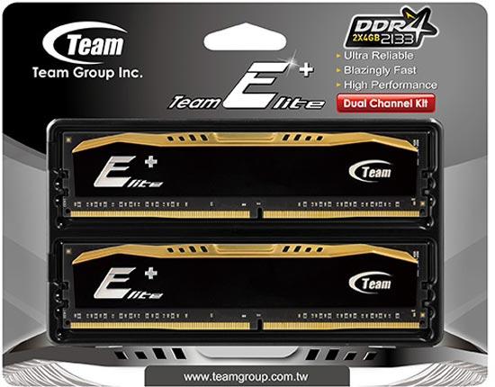 Модули Elite не имеют радиаторов, а у модулей Elite+ радиаторы есть