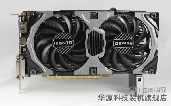 Inno3D GeForce GTX 980 iChill Air Boss With HerculeZ X4