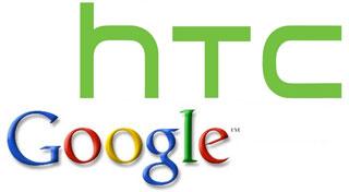 Google вновь сотрудничает с HTC