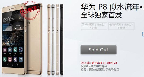 Цена Huawei P8 в Китае примерно равна $580