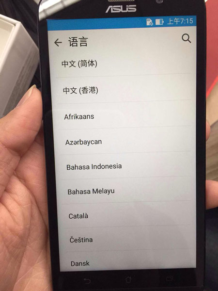 Смартфон Asus Zenfone 2 хоть и поддерживает LTE, но не оптимизирован в этом отношении для российского рынка