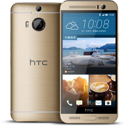 Представлен смартфон HTC One M9+