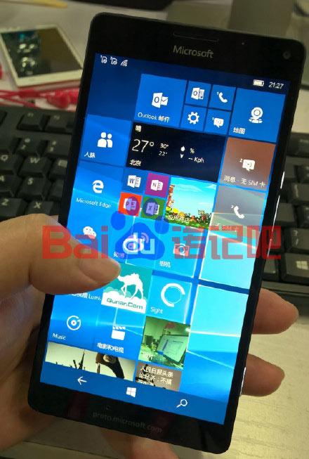 новые сканворды windows phone ответы