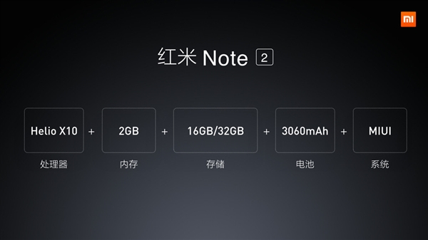 Xiaomi Redmi Note 2, ������������