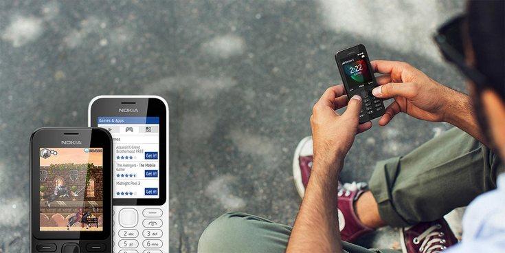 с оперы мини на телефоне снимает деньги: