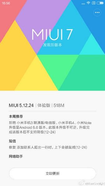 Android 6.0 получат смартфоны Xiaomi Mi3, Mi4 и Mi Note