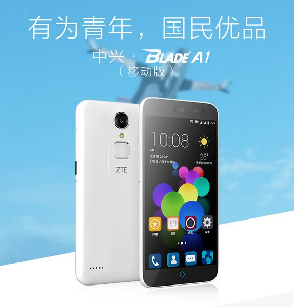 Смартфон ZTE Blade A1 получил Android 5.1