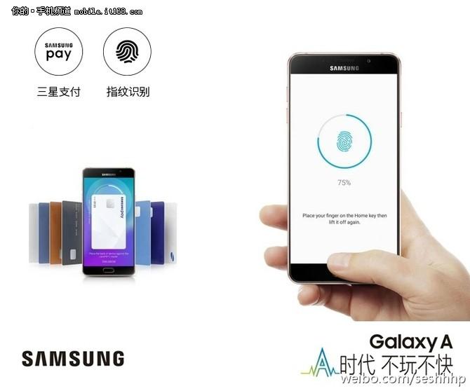 Смартфон Samsung Galaxy A9 получит поддержку Samsung Pay