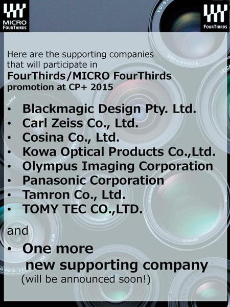 Фотосистему Micro Four Thirds скоро поддержит еще одна компания