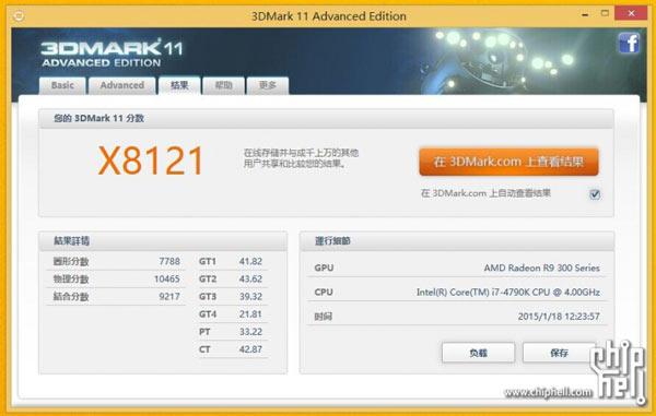 Вероятно, речь идет о модели AMD Radeon R9 390X