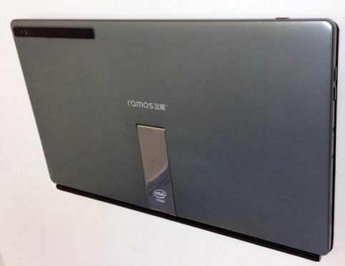Ramos M12