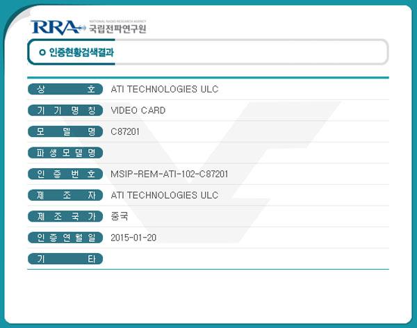 На сайте шведского онлайнового магазина CDON.com замечены 3D-карты R9 380X в исполнении Asus м MSI