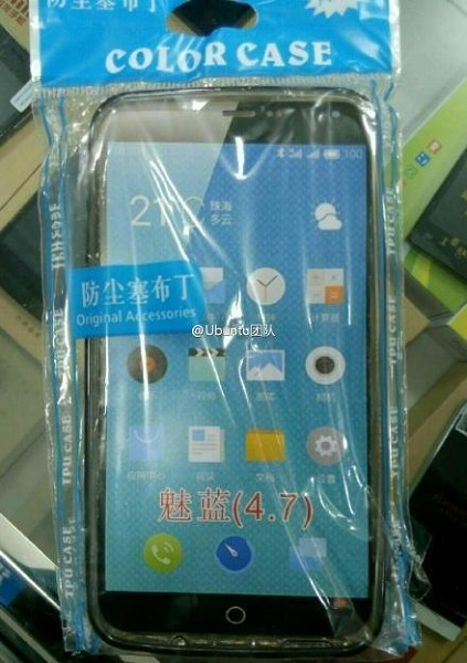 Появились снимки смартфона Meizu m1 mini