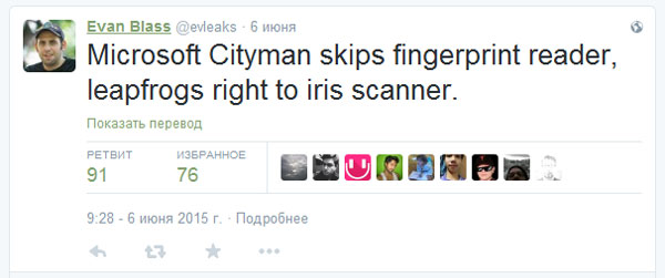 Смартфон Microsoft Cityman (Lumia 940XL) будет работать под управлением Windows 10