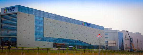 В планах TCL Group — строительство для CSOT фабрики 8.5G T2, рассчитанной на выпуск панелей AMOLED