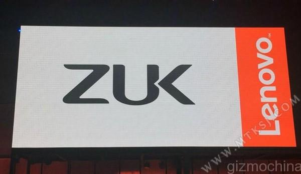 Lenovo Zuk