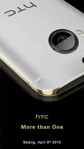 Смартфон HTC One M9 Plus будет представлен 8 апреля