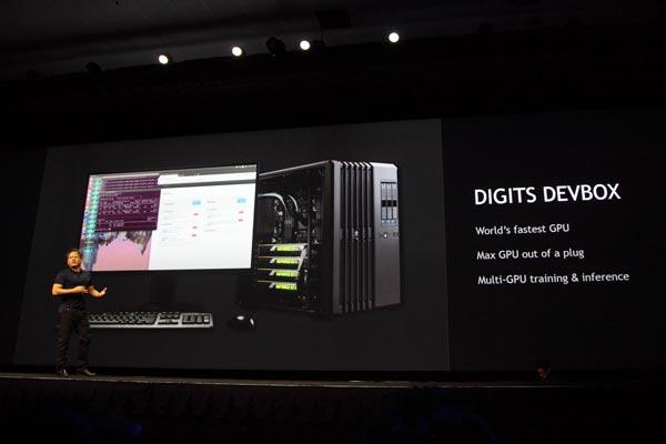 Новости первого дня GPU Technology Conference 2015 — часть 2 из 3