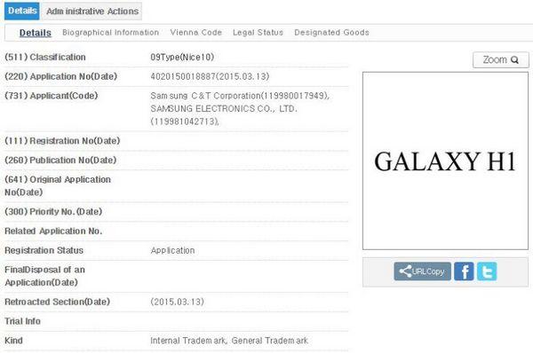 Samsung Galaxy H