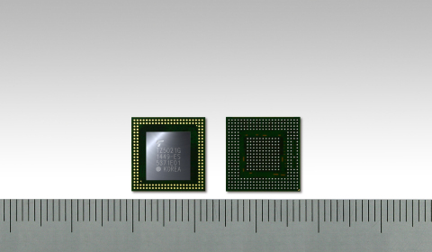 Процессоры серии TZ5000 построены на ядре ARM Cortex-A9