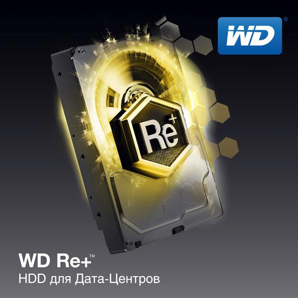 ���������� ������� 6 �� ����� ����� �������� � �������� WD Re � WD Se