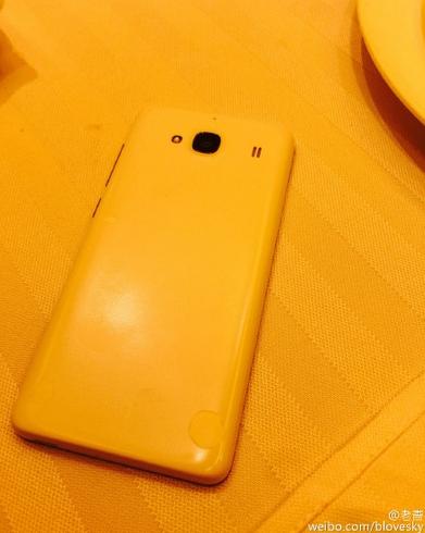 Xiaomi China Mobile