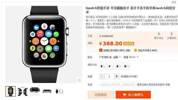Китайские часы AW08 совместимы со смартфонами с iOS и Android