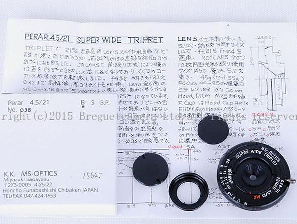 Объектив MS-Optical Perar 21mm f/4.5 MC Super Wide Triplet оснащен креплением Leica M, но с помощью переходника его можно использовать с камерами Sony E