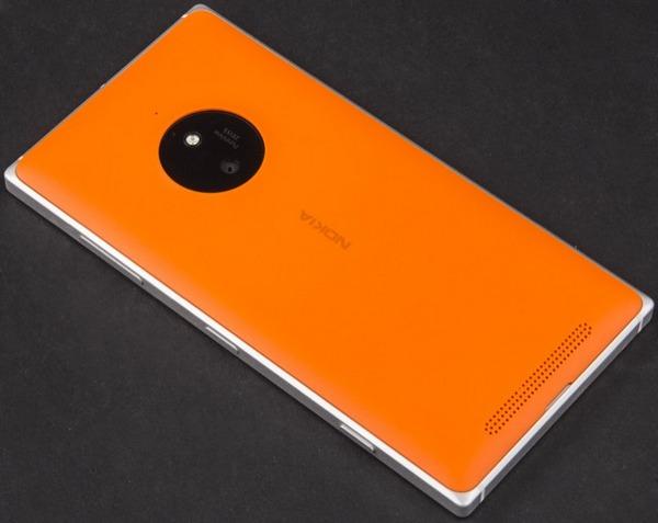 Microsoft Lumia 840 XL