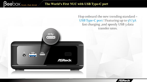 ASRock Beebox получил порт USB 3.1 Type C
