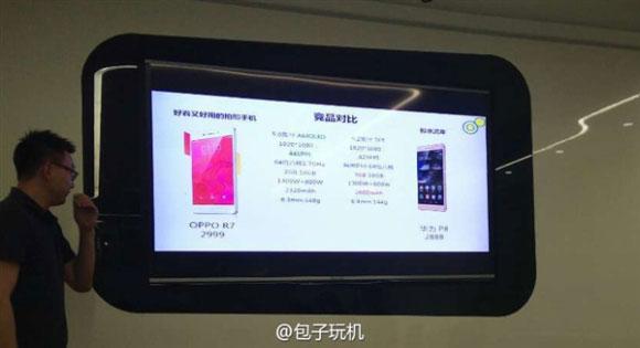 Ожидается, что смартфон Oppo R7 будет представлен 20 мая