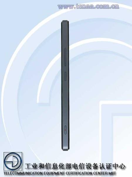 Спецификации смартфона ZTE Nubia Z9  в базе данных TENAA отличаются от ранее опубликованных