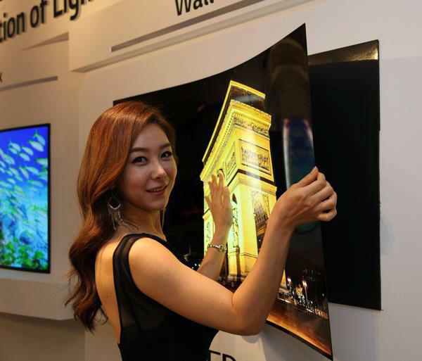 Ближайшие планы LG Display включают увеличение объема выпуска панелей OLED для телевизоров в третьем квартале