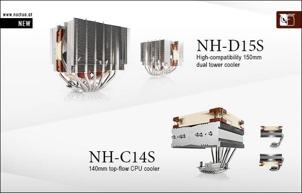 Noctua NH-C14S и NH-D15S