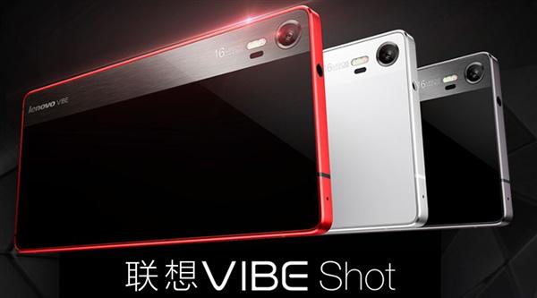 Lenovo Vibe Shot ����� � ����� $290