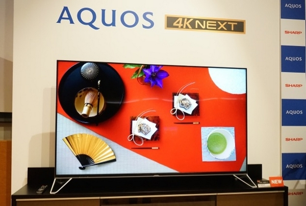 Sharp Aquos 4K Next LC-80XU30