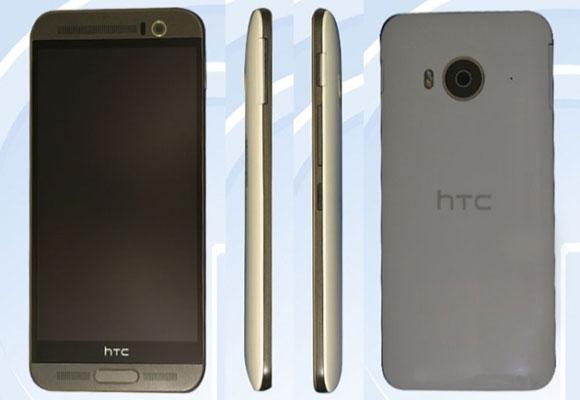 Запланирован выпуск HTC One ME9 в цветовых вариантах Gold Sepia, Classic Rose Gold и Meteor Gray