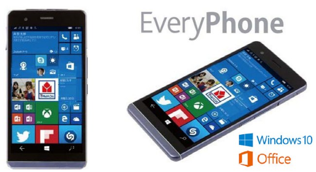 Every Phone — ����� ������ �������� � Windows 10 Mobile, ������� ������ � $325