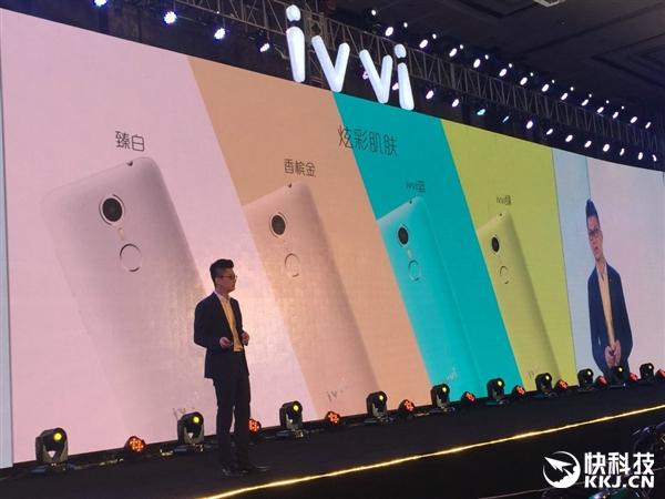 Смартфон Coolpad ivvi Small Bone стоит дороже, чем можно было бы подумать