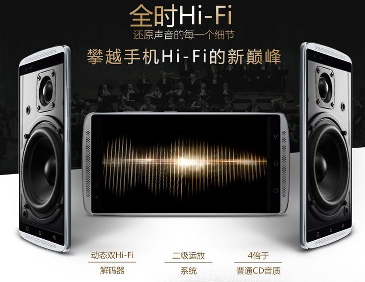 Смартфон Lenovo Vibe X3 доступен в трёх модификациях