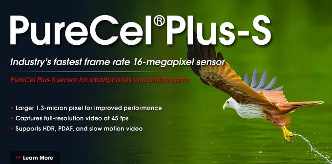 Особенностью технологии PureCel Plus-S является объемная компоновка
