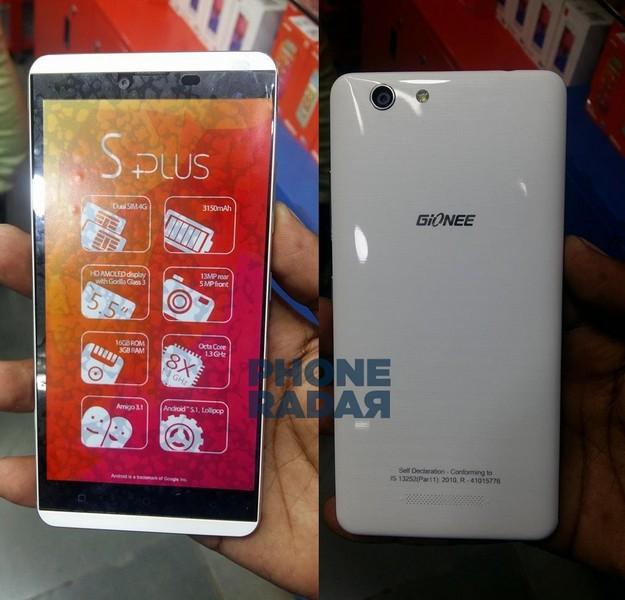 Смартфон Gionee Elife S Plus получит дисплей Super AMOLED