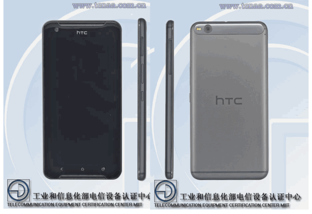 Смартфон HTC One X9 получи платформу MediaTek Helio X10
