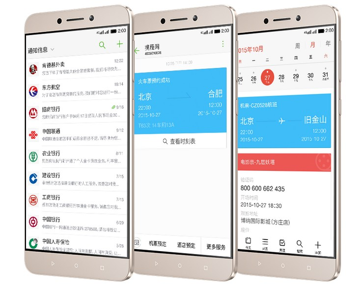 Смартфон LeTV Le 1s оценён в $175