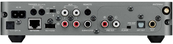 Yamaha WXA-50 и WXC-50 поддерживают технологию потоковой передачи MusicCast
